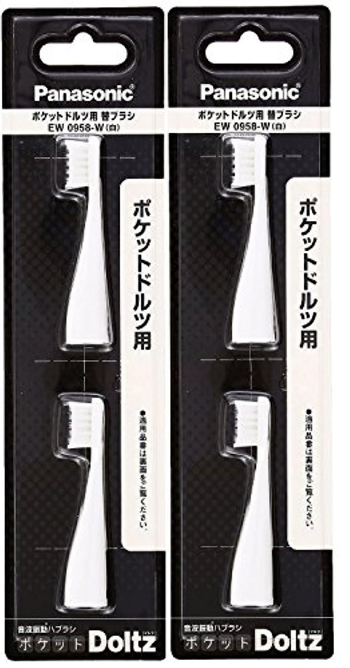 仲人ピンチ左【セット品】EW0958-W ポケットドルツ用替えブラシ 2本入り×2個セット