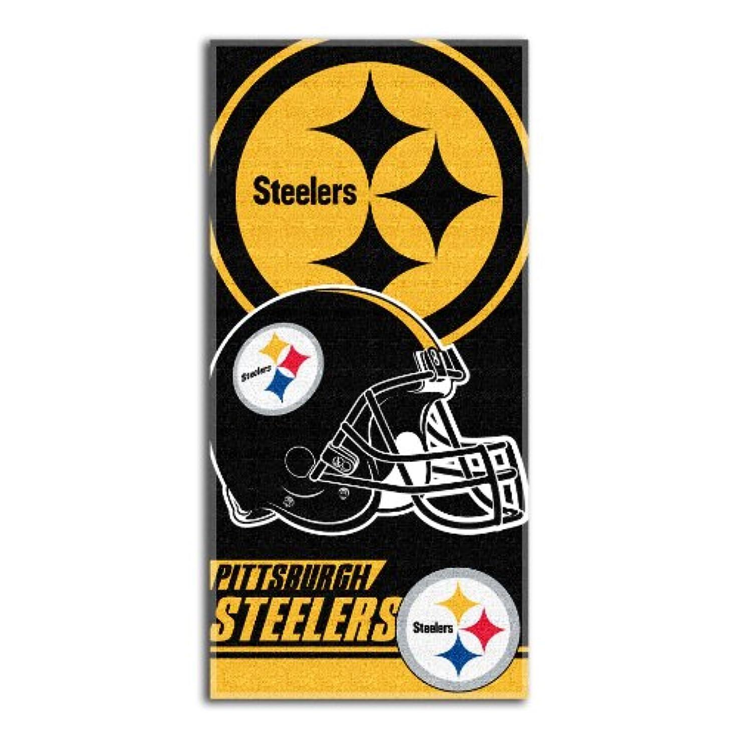 大使館硫黄一般的なNFL Pittsburgh SteelersダブルCoveredビーチタオル、28 x 58-inch
