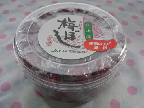 天日干し 赤穂の天然塩 使用 手作りの伝統梅干し 500グラム×2