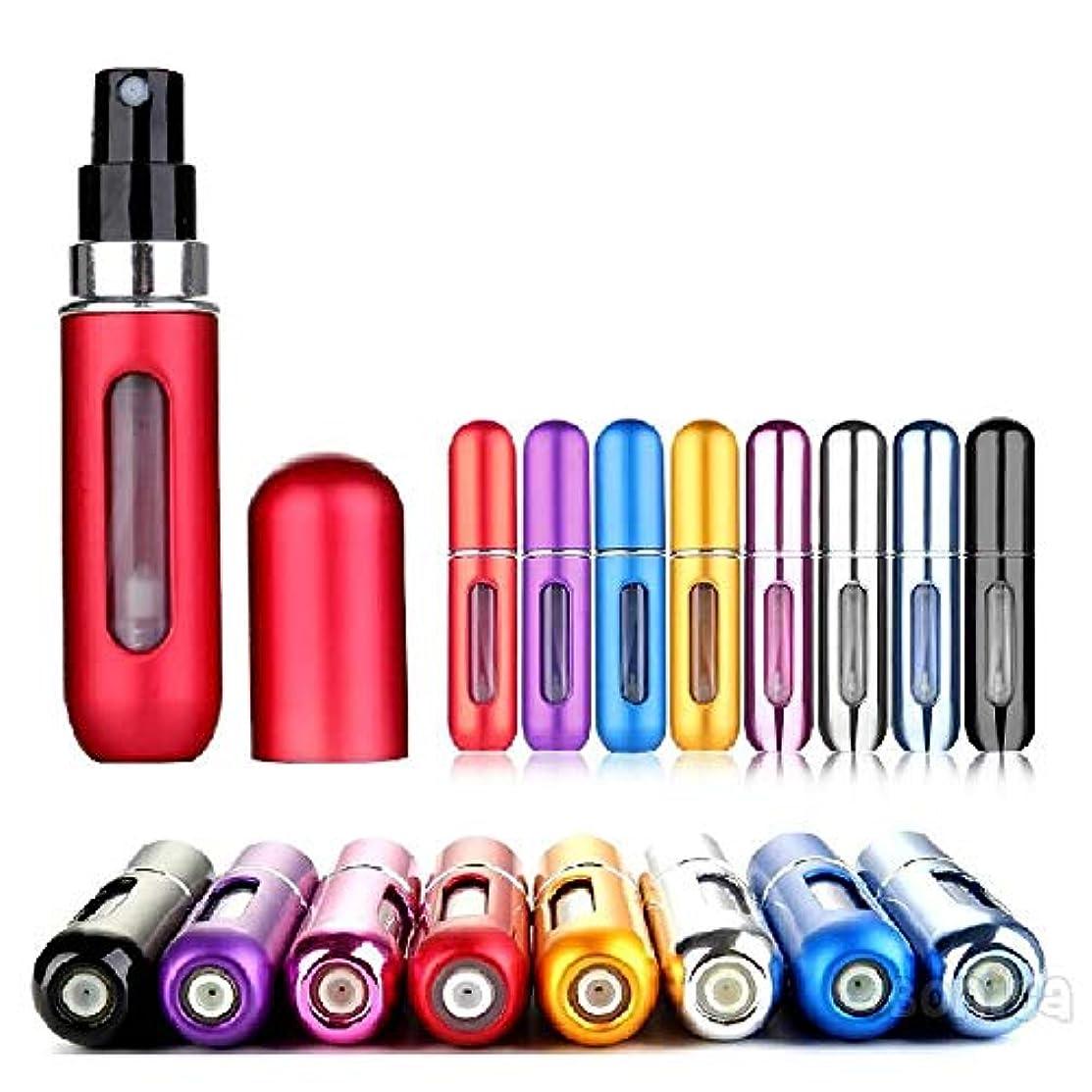 毎年拾う去る5ml香水アトマイザー レディース スプレーボトル ボトル式 スプレー 香水噴霧器旅行携帯便利 詰め替え容器 (銀)