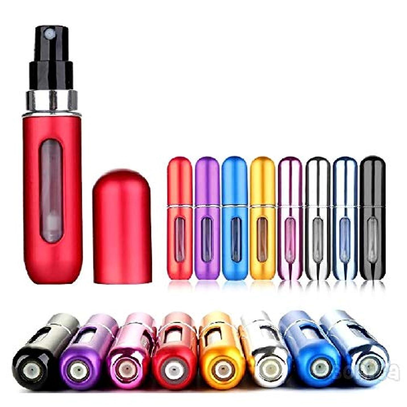 感性洋服期限5ml香水アトマイザー レディース スプレーボトル ボトル式 スプレー 香水噴霧器旅行携帯便利 詰め替え容器 (赤)