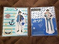 ユーリ!!! on ICE/勝生勇利:サマーバケーション&からあげクンショー終わり/ローソン&HMVオリジナルアクリルスタンド(新品)
