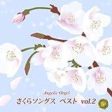桜援歌(OH! ENKA) Originally Perfo...