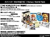 ドットハック セカイの向こうに + Versus Hybrid Pack ハイブリッドパック (THE WORLDエディション) - PS3
