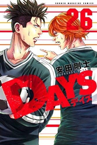 DAYS(26) (週刊少年マガジンコミックス)