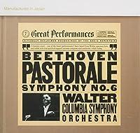Beethoven: 'Pastorale' Symphony No. 6 (K2HD Master)