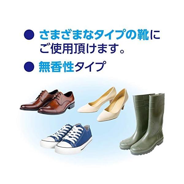ドクターショール 消臭・抗菌 靴スプレーの紹介画像21