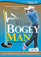 How to Beat the Bogey Man [DVD] [Import]
