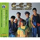 ゴールデン☆ベスト C-C-Bシングル全曲集