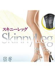 SkinnyLeg -スキニーレッグ-