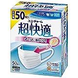 超快適マスク ふつう 50枚〔PM2.5対応 日本製 ノーズフィットつき〕 (50枚×3個)