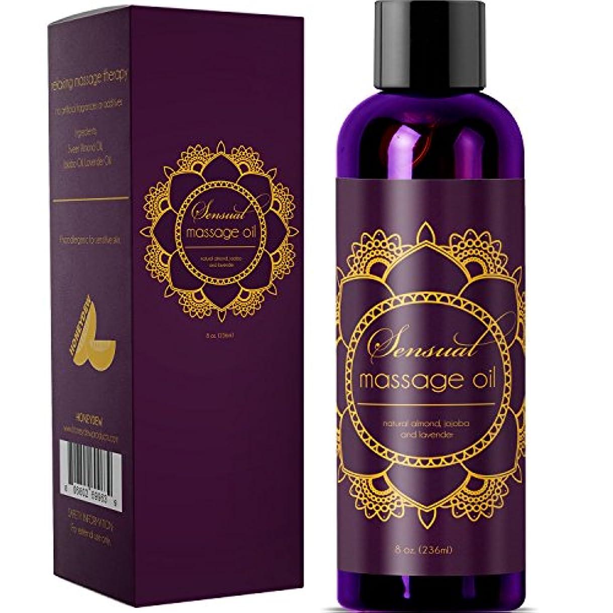 ホバーかんたん下るSensual Massage Oil w/ Pure Lavender Oil - Relaxing Almond & Jojoba Oil - Women & Men - 100% Natural Hypoallergenic...