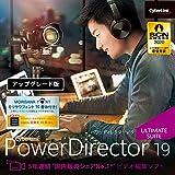 PowerDirector 19 Ultimate Suite アップグレード版 ダウンロード版
