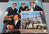 THE TALES OF blue comets PAST MASTERS BOX 1965-1972を試聴する