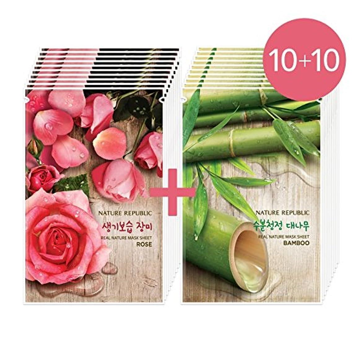 髄ホールド日(10+10) [NATURE REPUBLIC] リアルネイチャー マスクシート Real Nature Mask Sheet (Bamboo (竹) 10本 + Rose (ローズ) 10本) [並行輸入品]