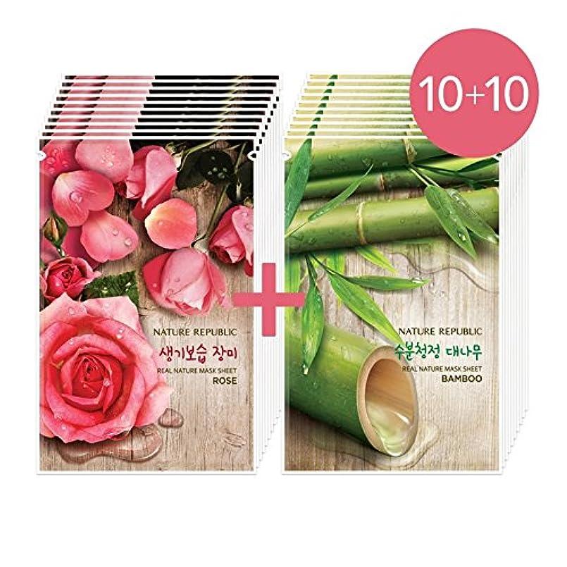 肉腫最少寛大さ(10+10) [NATURE REPUBLIC] リアルネイチャー マスクシート Real Nature Mask Sheet (Bamboo (竹) 10本 + Rose (ローズ) 10本) [並行輸入品]