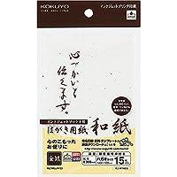 コクヨ インクジェット はがき 和紙 金銀柄 KJ-W140-5