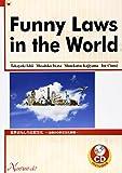 Funny Laws in the World―「世界おもしろ比較文化」 法律から学ぶ文化事情