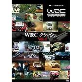 WRC クラッシュ VOL.1 [DVD]