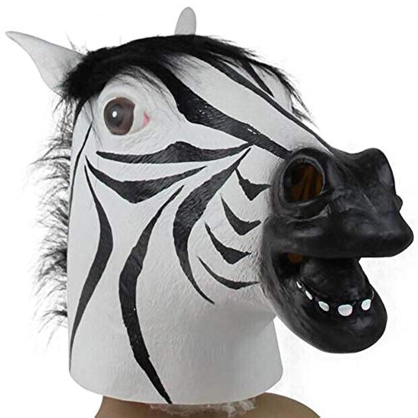 保証するパキスタン人権威ラテックスマスクハロウィンウエディングバーリアルなマスクシマウママスクドレスアップヘッドカバー装飾パーティースプーフィングに使用