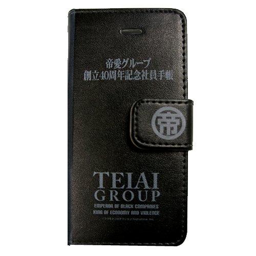 カイジ帝愛グループ社員手帳型スマホケース (iphone 7)