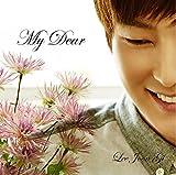 イ・ジュンギ 「My Dear」Type A