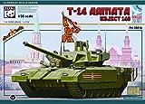 パンダホビー[PH35016]1/35 現用露 T-14アルマータ オブイェクト148 主力戦車