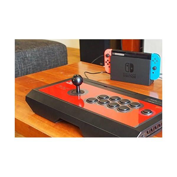 【Nintendo Switch対応】リアルア...の紹介画像5
