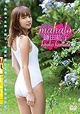 鎌田紘子 mahalo[DVD]