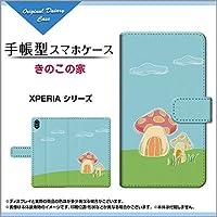 液晶保護フィルム付 XPERIA Z3 [SO-01G SOL26 401SO] エクスペリア z3 so01g sol26 401so 手帳型 手帳タイプ ケース ブック型 ブックタイプ カバー きのこの家