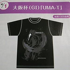 【Lサイズ】競馬 UMA‐T Tシャツ 大阪杯 キタサンブラック 黒 来場ポイント当選品です。