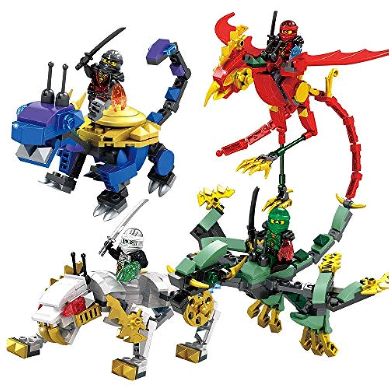 【q-bay】 伝説の神獣&忍者 4体セット 変形 3形体 おもちゃ フィギュア 組み立て