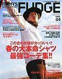 men's FUDGE (メンズファッジ) 2012年 04月号 [雑誌]