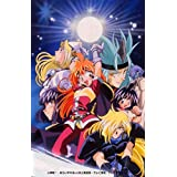 【Amazon.co.jp限定】スレイヤーズTRY Blu-rayBOX 【完全生産限定版】(オリジナルアクリルフォトフレーム付)