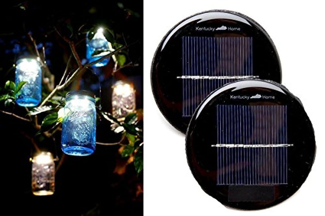 契約した人事セール2 Pack - WIDE MOUTH Solar Mason Jar Lid Insert - LED Mason Jar