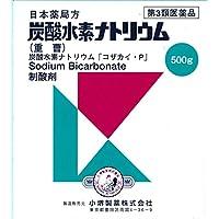 【第3類医薬品】炭酸水素ナトリウム 500g