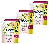 【Amazon限定ブランド】 BULK LIFE(バルクライフ) ファンスリキッド衣料用液体洗剤 大型詰替用 1.5kg×3個