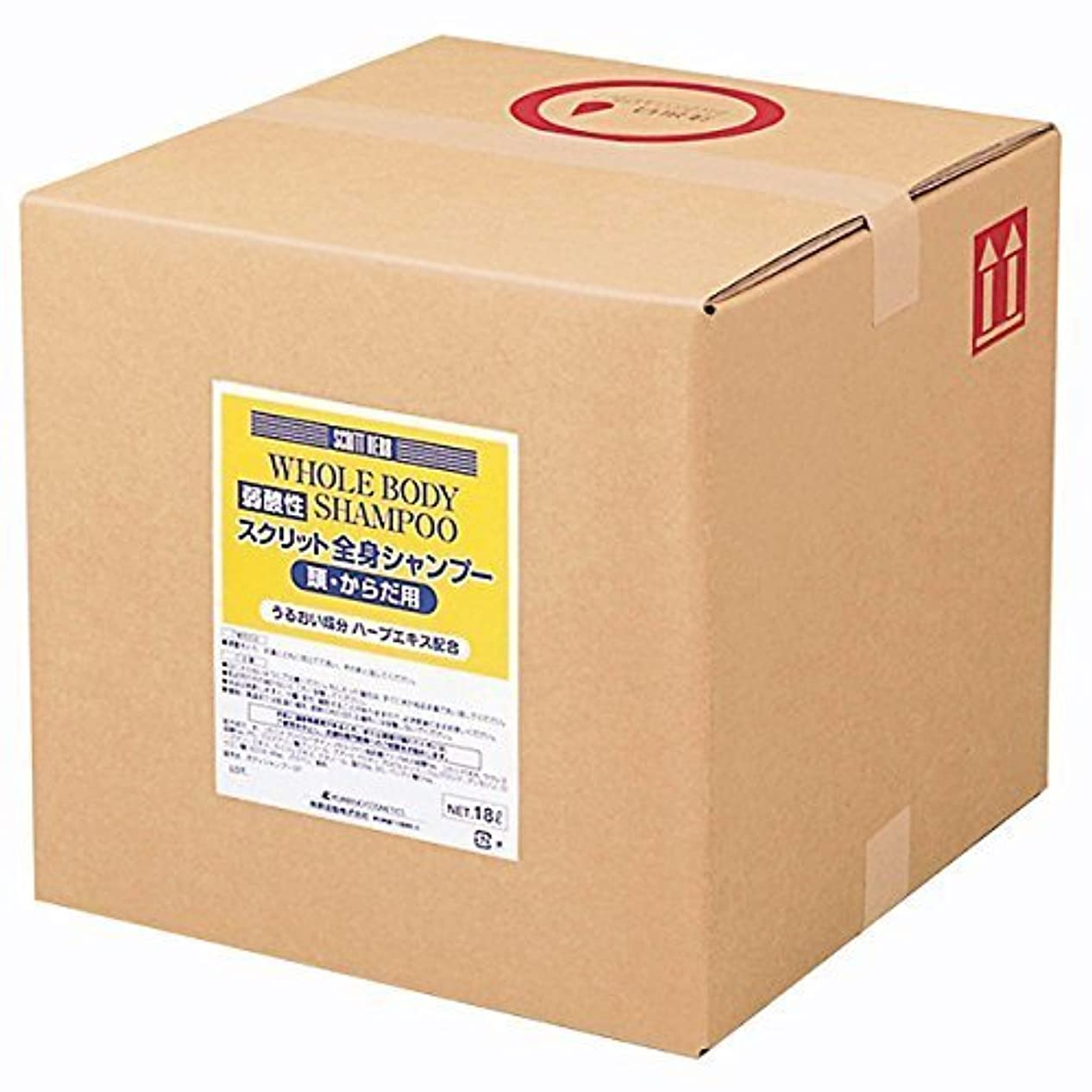 学者帰する関係する業務用 SCRITT(スクリット) 全身シャンプー 18L 熊野油脂 (コック付き)