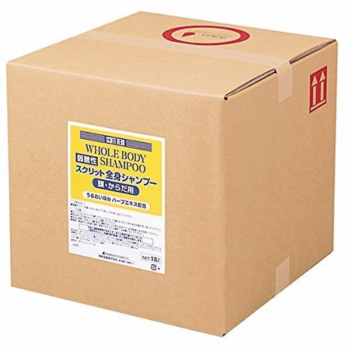 言語学注意オーブン業務用 SCRITT(スクリット) 全身シャンプー 18L 熊野油脂 (コック付き)