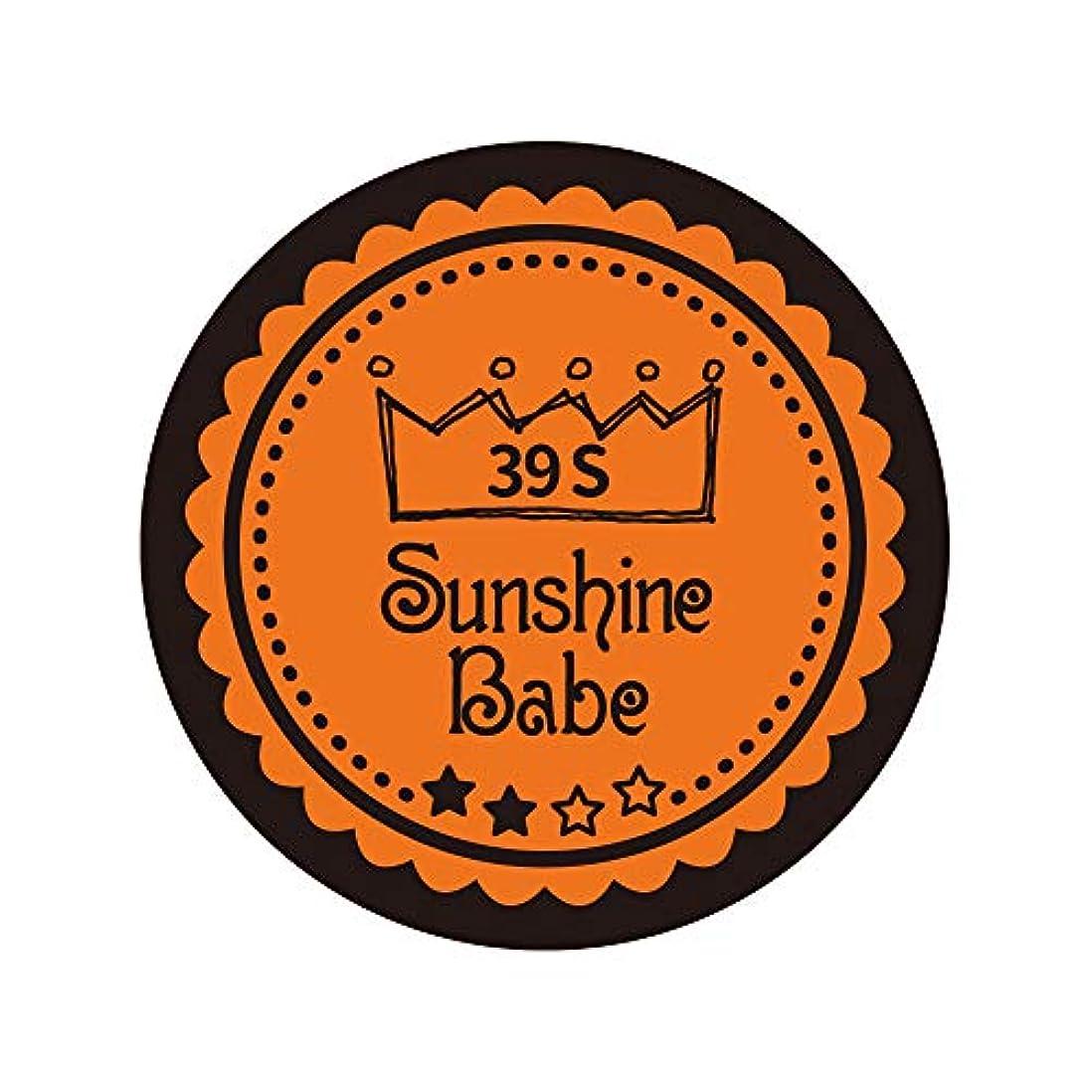 不定スマートアルプスSunshine Babe カラージェル 39S ラセットオレンジ 2.7g UV/LED対応
