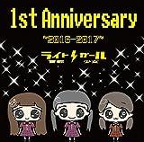 1st Anniversary ~2016-2017~