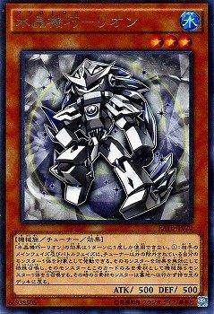 遊戯王/第9期/11弾/RATE-JP020 水晶機巧-リオン R