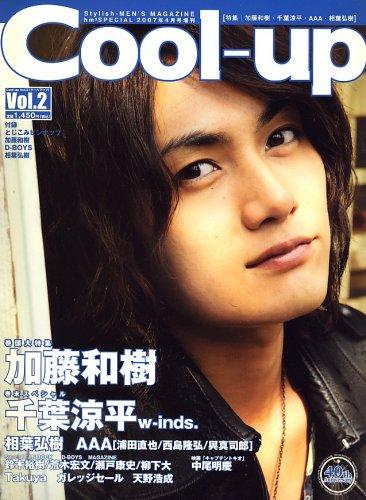 Cool-Up (クールアップ) 2007年 04月号 [雑誌]の詳細を見る