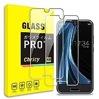 【2枚セット】AQUOS SHV41 用 強化ガラス SH-M06 ガラスフィルム AQUOS R compact フィルム 液晶保護フィルム 日本旭硝子素材【硬度9H / 飛散防止/気泡ゼロ/高感度 】(AQUOS R Compact)
