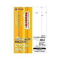 (まとめ) ヒサゴ エコノミーラベル A4 ノーカット ELM001 1冊(100シート) 〔×5セット〕