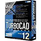 TURBOCAD v12 Standard Windows Vista対応