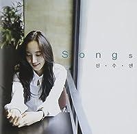 チョン・スヨン Special Album - Songs(韓国盤)
