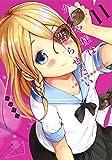 かぐや様は告らせたい 〜天才たちの恋愛頭脳戦〜 コミック 1-11巻セット