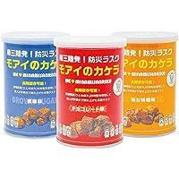 南三陸モアイファミリー モアイのカケラ 3種セット 5年保存食品 非常食 ラスクお菓子の缶詰