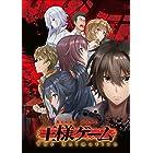 【早期購入特典あり】王様ゲーム The Animation Vol.1 Blu-ray(特典未定)